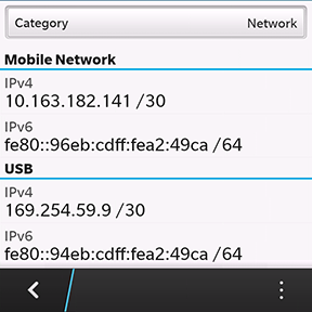 Blackberry screenshot